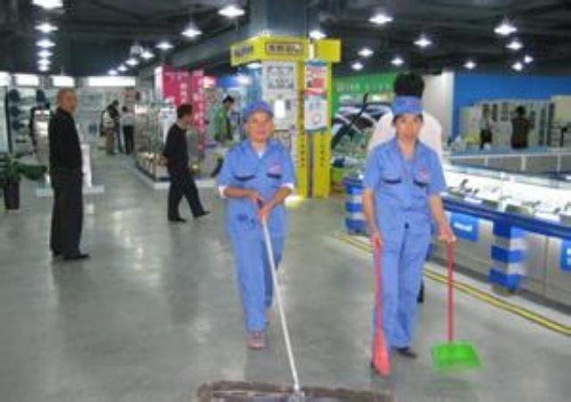 保洁托管服务