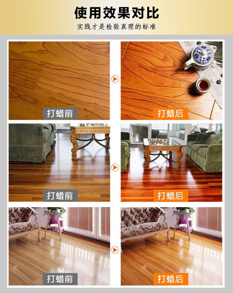 地板打蜡多少钱一平米怎样才能打好地板蜡
