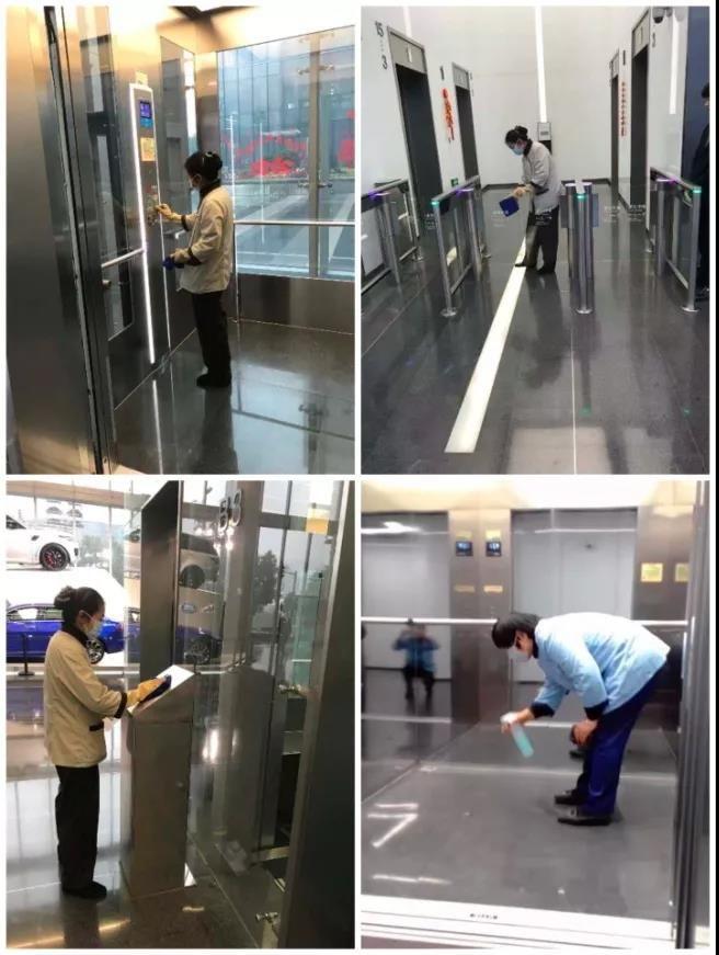 物业保洁客服人员工作内容及操作规程全