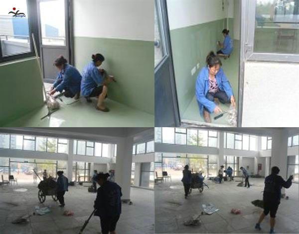 上海保洁公司开荒保洁费用请款申请单