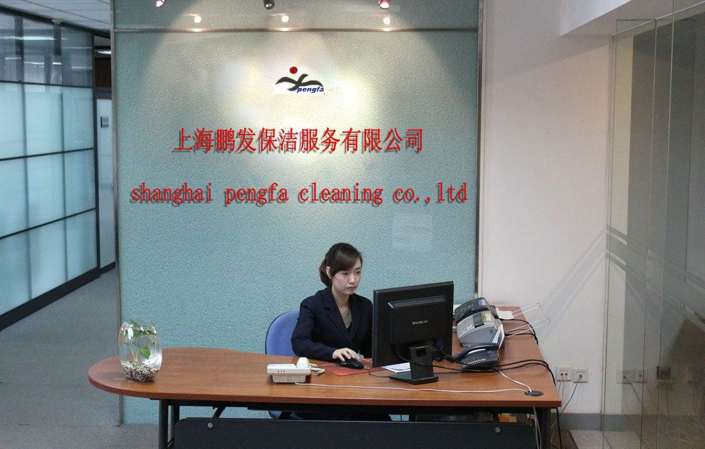 上海保洁公司保洁委托合同定点保洁现场计划书