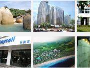 上海普陀区长期、定期物业保洁托管