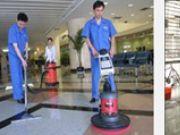 上海浦东区居室、办公设施保洁、消毒、除菌
