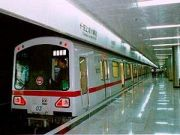 上海地铁地面、石材翻新抛光打蜡养护