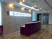 上海机场(集团)管理有限公司开荒保洁,定点保洁