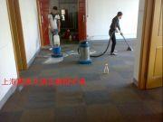 上海清洗地毯的公司 地毯除螨杀虫 各区都设分部
