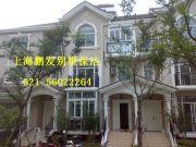 上海开荒保洁标准报价参考表