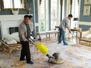 地毯清洗前污渍的判断和清洗方法