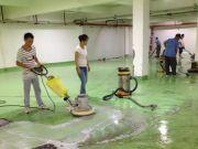 地面清洗 水泥地面清洗 地面清洗方法及标准