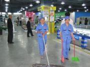 上海闵行区七宝商场招聘定点保洁阿姨-上海鹏发保洁公司