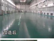 地板打蜡多少钱一平米?怎样才能打好地板蜡