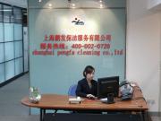 物业保洁(客服)人员工作内容及操作规程(全)