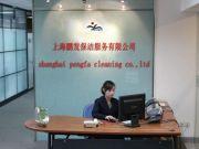 上海保洁公司碧水莲庭(四期)保洁外包服务方案
