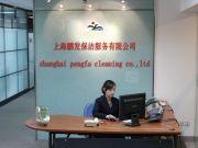 上海保洁公司保洁委托合同 定点保洁现场计划书